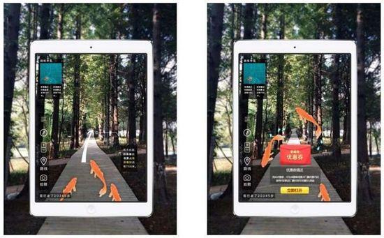 云舞科技:想要做以内容领先的VR综合解决方案提供商