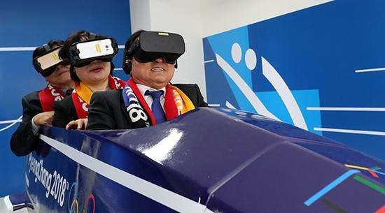 请收好 这是您的2018平昌冬奥会VR观看指南