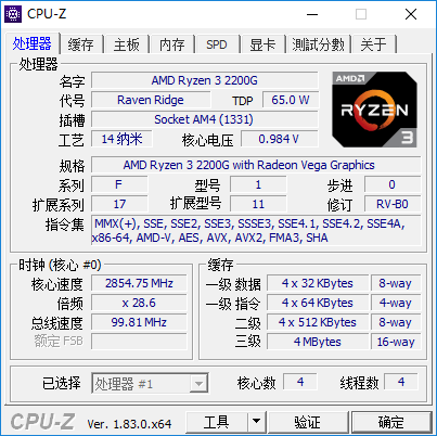 低端独显彻底休矣!AMD锐龙APU全球首发评测