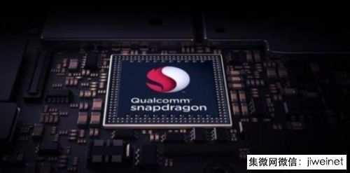 高通骁龙850处理器2019年降临,搭载基带芯片X50