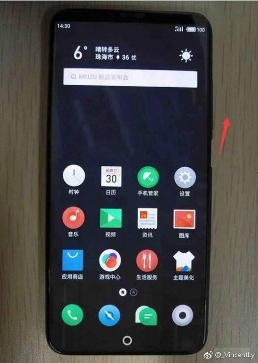 魅族15 Plus曝真机照:小圆圈被保留 屏幕比例16:9