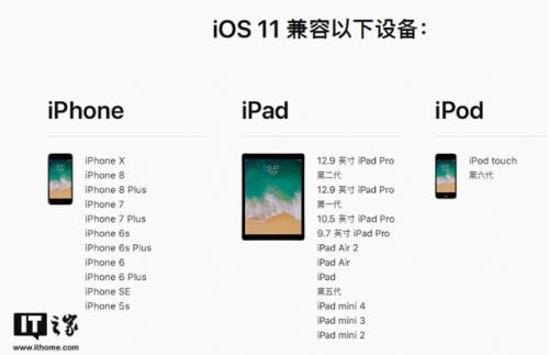 苹果iOS 11.2.6更新发布,修复无法连接到外部附件、闪退等问题
