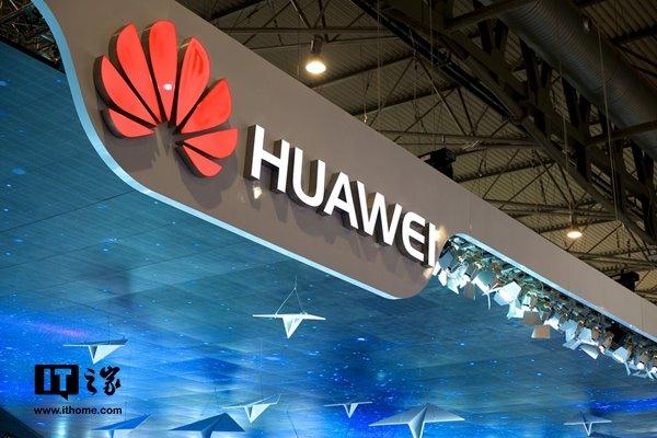 台媒:华为手机将使用更多的海思处理器