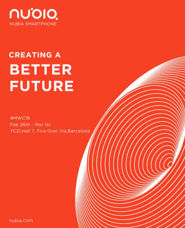 努比亚宣布参加MWC2018:新机要来?
