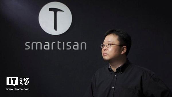 锤子憋大招:罗永浩称2019年推出支持5G的终端产品