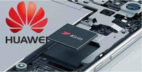华为手机海思麒麟芯片占比或超50% 覆盖更多中低端机型