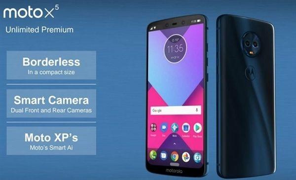Moto X5手机曝光:异形全面屏设计+后置双摄