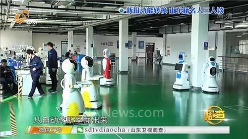 新松机器人:技术改造和模式创新让传统产业焕发新动能