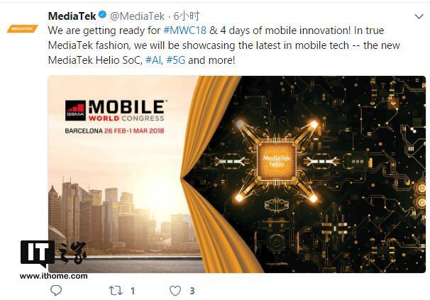 MWC2018:联发科将推P60新芯片,还有AI、5G技术