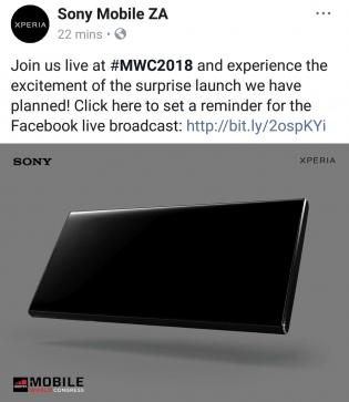 索尼MWC将推出三款手机:主打骁龙845全面屏新旗舰