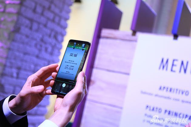 三星S9体验评测:安卓人脸识别新高度