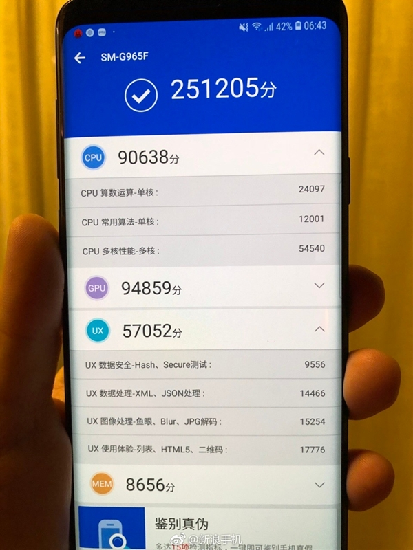 Exynos 9810版三星S9跑分出炉:安兔兔落后骁龙845 8%