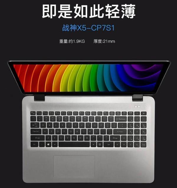 扎根中国20年 神舟电脑陷入尴尬境地