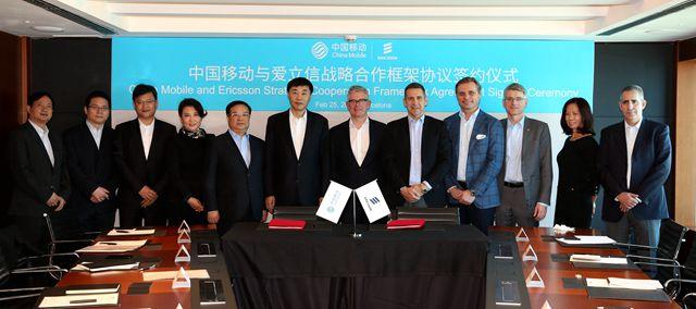 中国移动与爱立信签署战略合作协议 将在物联网领域展开深入合作