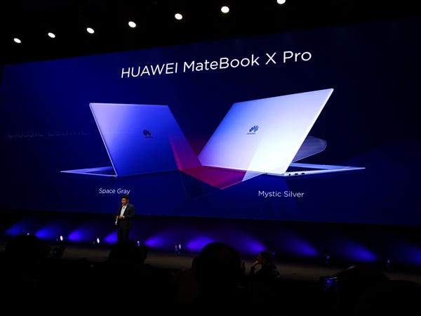 91%屏占比 华为发布MateBook X Pro 13.9