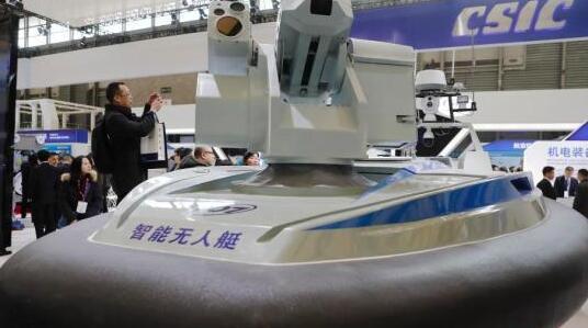 """新""""利器""""不简单 智能无人艇为科考提供新技术手段"""