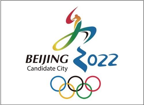 冬奥会进入北京时间 给安防带来哪些机遇?