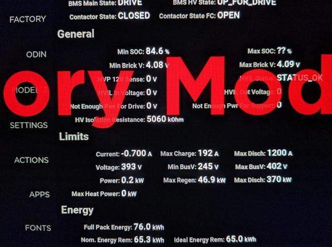 """特斯拉Model 3""""工厂模式""""被黑 性能参数曝光"""