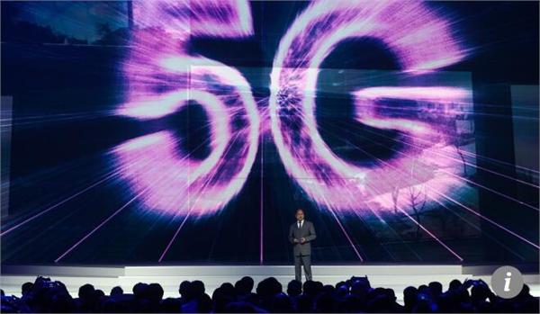 不惧美国抵制!华为积极抢占5G网络市场 已签订超25项潜在协议