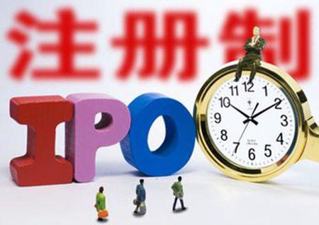 注册制推迟 仪器仪表中小企业发展机遇再被延迟
