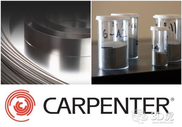 金属3D打印粉末生产商Carpenter收购CalRAM