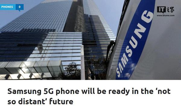 SK电讯爆料:三星5G手机已在不远处
