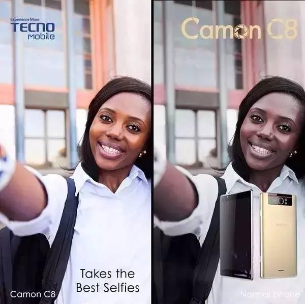 在非洲闷声发大财的国产手机品牌