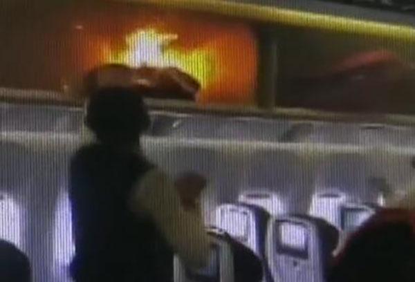 南航航班充电宝起火事故调查结果公布:充电宝未超标