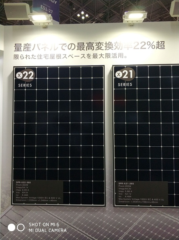 直击日本国际光伏展:新型光伏组件一览