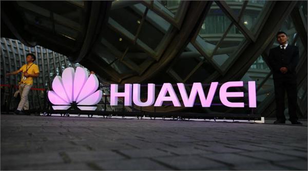 不惧美国抵制 华为积极抢占5G网络市场