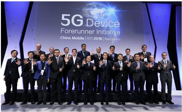 "MWC2018:TCL通讯加入中国移动""5G终端先行者计划"""