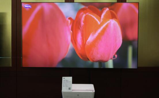 明基参与《激光电视技术规范》制定 首个行业标准正式发布