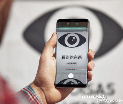 手机厂商的算盘:用AR应对当下,用VR等待5G