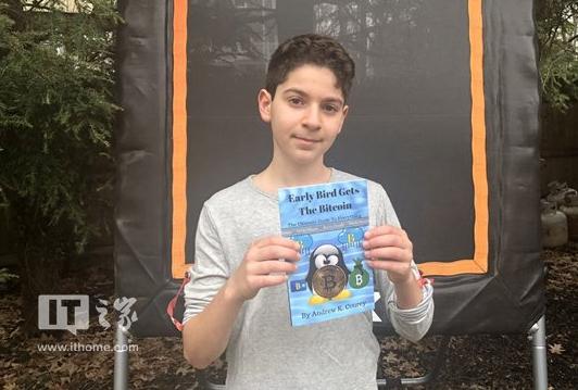 11岁男孩成比特币专家,写书让世人都理解虚拟货币