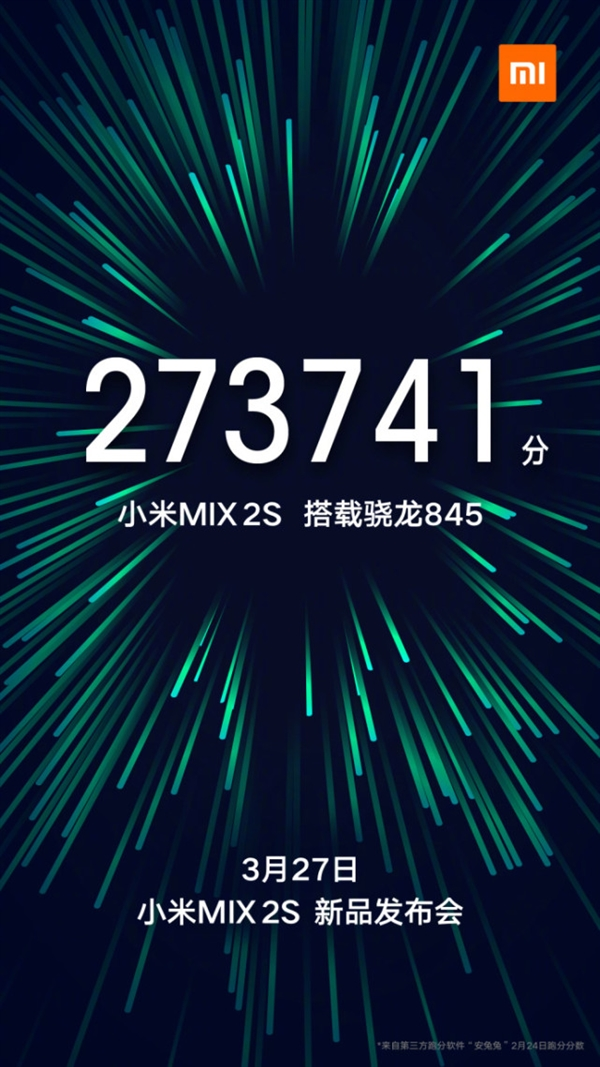 小米MIX2S真机曝光:竟是屏下指纹