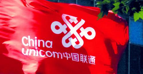 中国联通:年度净利预计为4.3亿元 同比增长177%