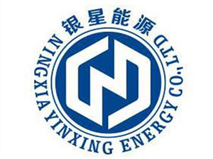 业绩未达预期 银星能源终止收购银仪风电50%股份