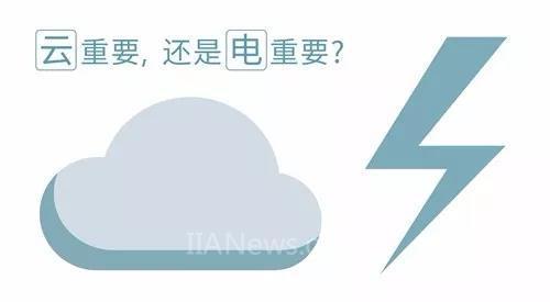 """菲家讲台:""""电""""与""""云""""之争"""