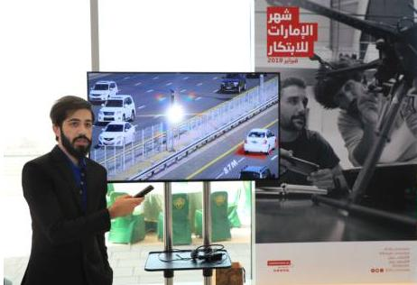 车载传感器及网络实现驾驶行为监督 或能防止超速