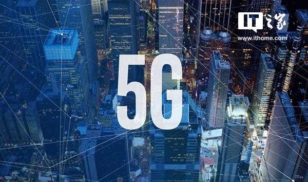 首个5G国际标准正式冻结 中国力量正在凸显