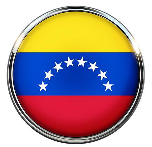 """委内瑞拉政府批准使用""""石油币""""购买机票"""