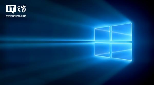 Windows 10 RS4快速预览版开始推送