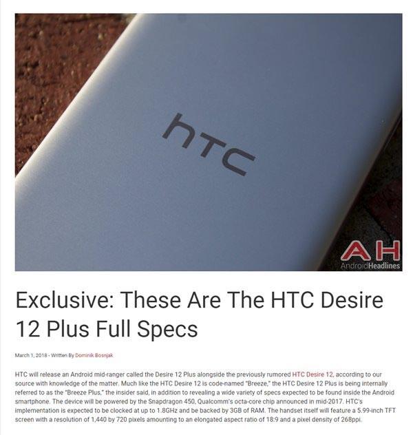 HTC Desire 12 Plus曝光:全面屏设计、骁龙450