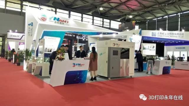 """元宵佳节 江苏永年奉上""""金属3D打印满汉全席"""""""
