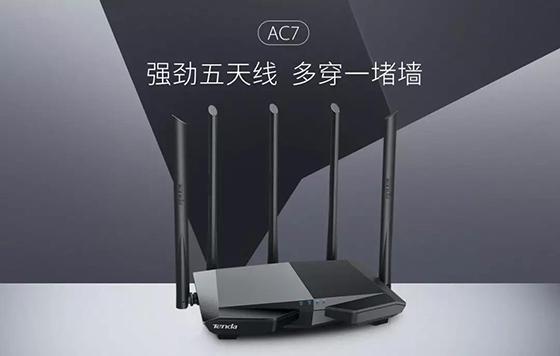网速更流畅 腾达高功率5天线穿墙路由AC7震撼上市