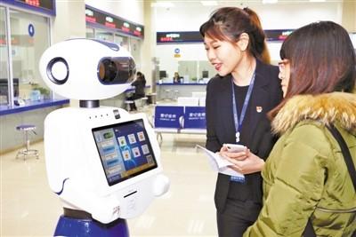 """提高社保智能化 机器人""""丰小保""""上岗社保中心"""