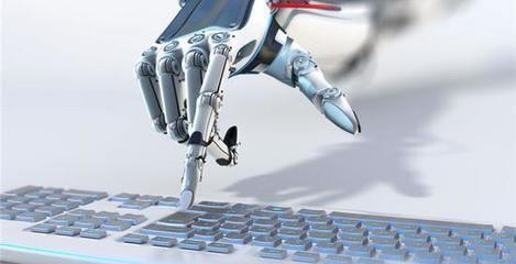 埃森哲:70%纳税者支持采用人工智能来提高税务申报的准确性
