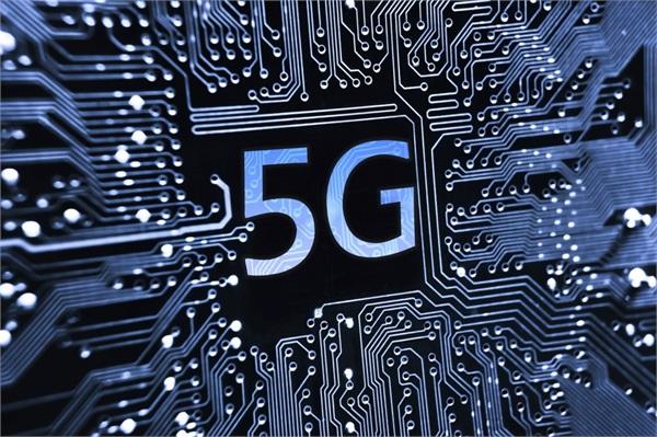 5G国际标准将于6月完成 5G应用征集大赛全社会征集特色创新应用