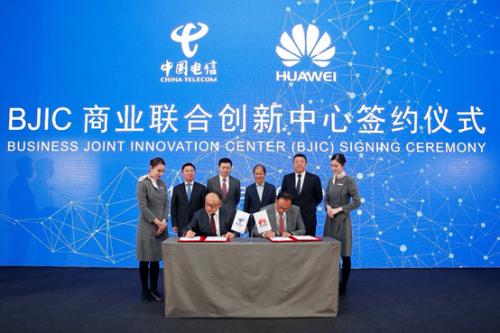 深度解析中国电信与华为成立BJIC