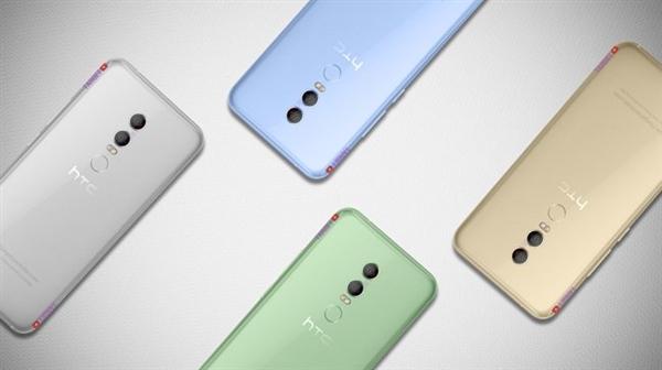 HTC U12配置确认:6寸全面屏、骁龙845+索尼双摄